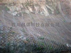 边坡主动防护网生产厂家