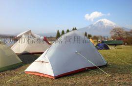棕榈滩双人超轻帐篷 涂硅面料 适合专业登山户外露营