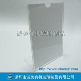 A3A4A5插纸亚克力台牌 有机玻璃台夹 文件台签