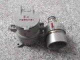 防爆叉车充电专业插座