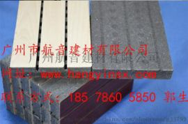 防火阻燃A級陶鋁吸音板防潮防水隔音材料