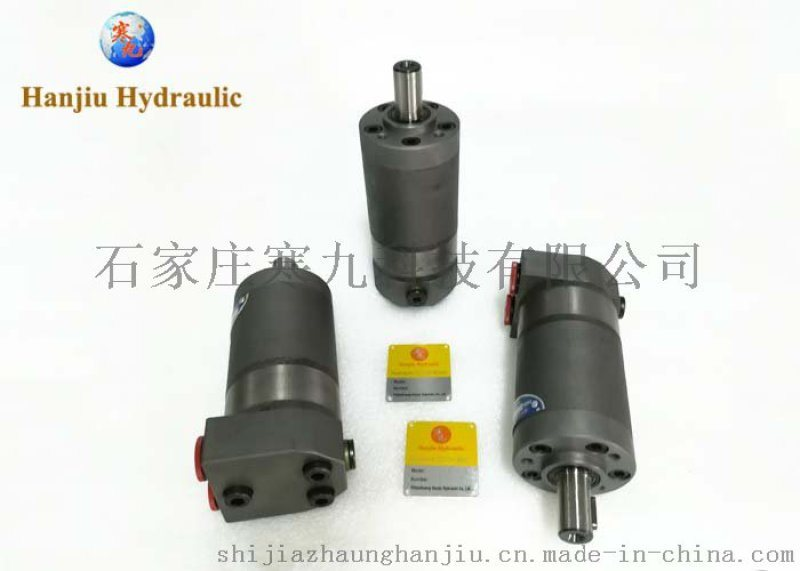 高转速小体积摆线液压马达BMM-8 OMM8除雪机可用配件