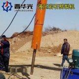 安徽亳州岩石劈裂棒 电动液压劈裂机