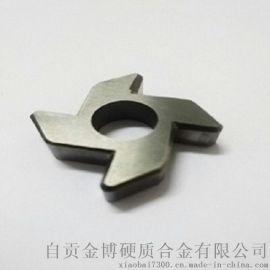 金博高质量硬质合金非标产品