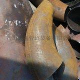 探伤焊厚壁弯头|普通焊大口径弯头|研制弯头厂家