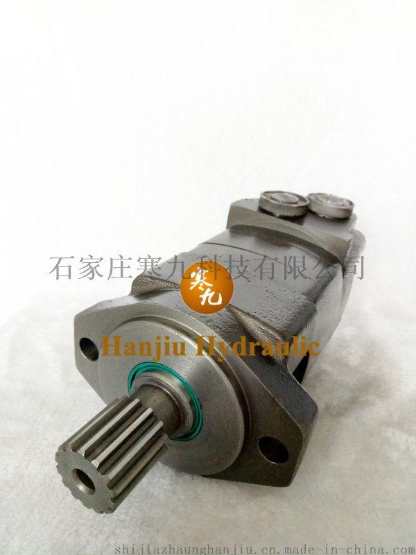 石油挖掘机液压元件 BMS-250 OMS250两孔安装 摆线液压马达