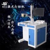 河北金屬鐳射打標機便於產品的質量跟蹤和標記廠家直銷
