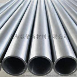 上海哈氏合金C-4板材密度