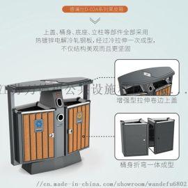 户外塑粉静电喷涂钢结构垃圾箱