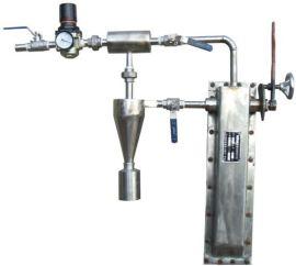 取樣器 煤粉取樣器/旋臂式煤粉取樣裝置