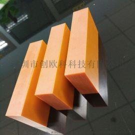 电木板 胶木板 绝缘板 布纹板 电木棒 酚醛树脂