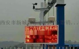 西安哪里有卖空气检测仪18992812558