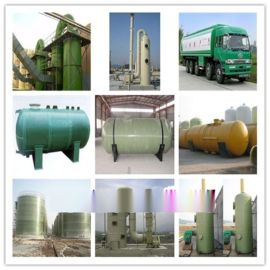 玻璃鋼反應罐生產廠家