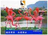 户外玻璃钢雕塑 仿火烈鸟雕塑 水鸟动物雕塑定制