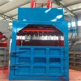 60吨立式液压打捆机 双缸立式液压打捆机