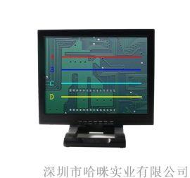 深圳哈咪17寸H171-L井字細線液晶顯示器