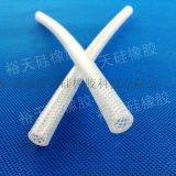 东莞食品级硅胶编织管生产厂家