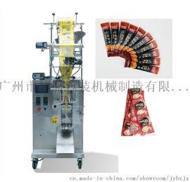 长条咖啡包装机固体饮料包装机袋装奶茶包装设备厂家