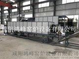 超級活性炭石墨烯電池材料回轉爐