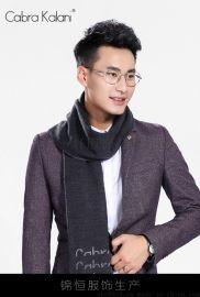 专业生产各类羊绒羊毛晴棉真丝围巾丝巾方巾披肩日韩风