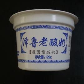150ml带盖冰淇淋杯/PP一次性透明果酱杯