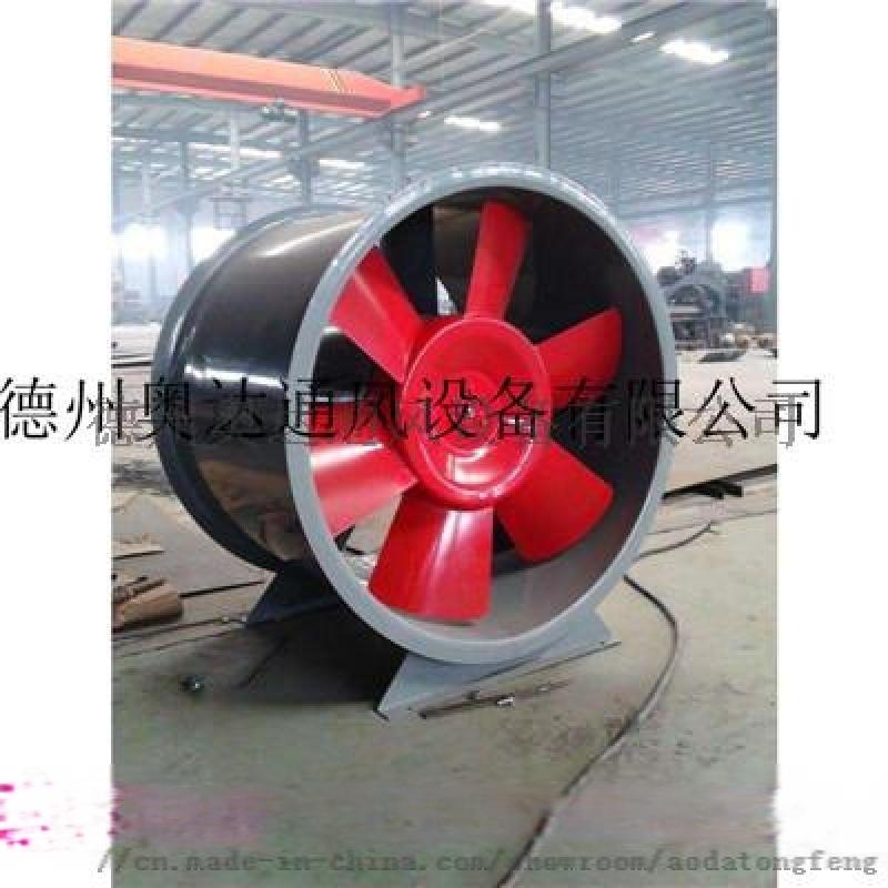 山東淄博混流風機低噪音離心風機多種產品供您選擇