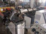 PE钢丝软管生产线设备