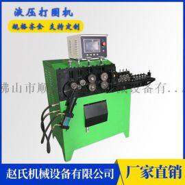 2-6MM线材打圈机 佛山DQ2-6MM液压打圈机