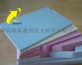 廊坊挤塑板厂家 隆泰鑫博生产挤塑板 外墙挤塑板价格