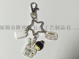 厂家专业定制珐琅钥匙扣烤漆钥匙链定做质量保证