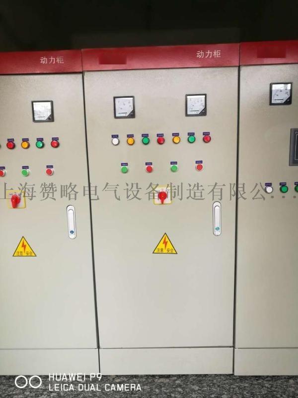 软启动柜22kw软起动柜 水泵风机在线式智能软启动器22KVA