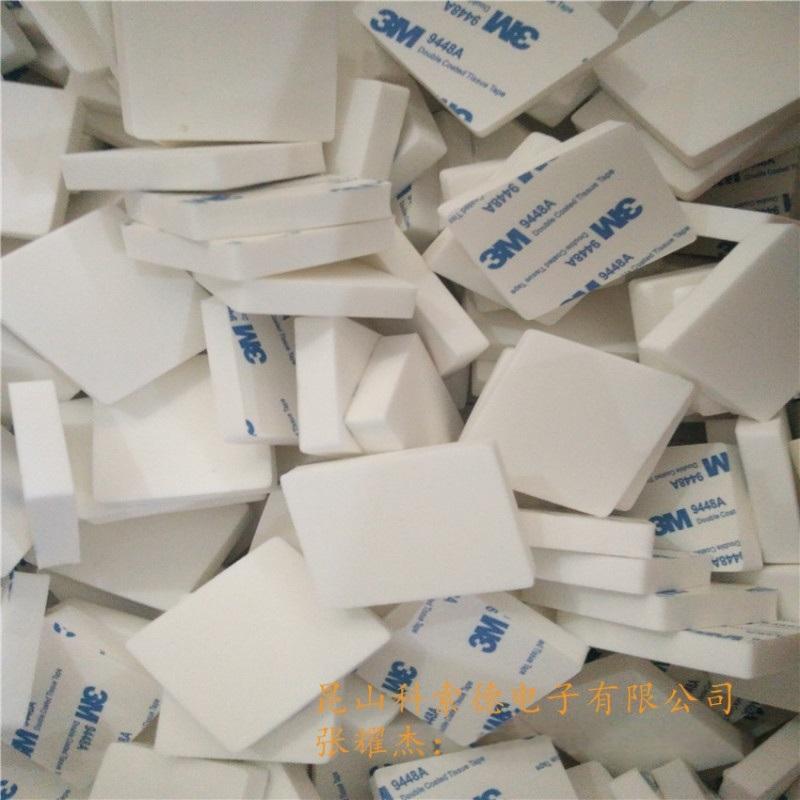 昆山泡棉胶条、EVA泡棉背胶冲型、EVA泡棉胶垫