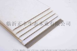 上海竹木纤维墙面板集成家装板材风格多样