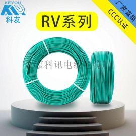 科讯线缆RV4平方国标3C绝缘软电线