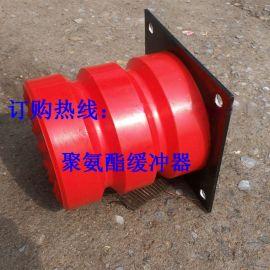 现货供应JHQ-C-18聚氨酯缓冲器缓冲效果好