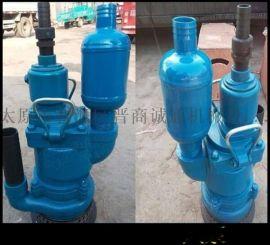 福建三明矿用污水泵气动排污泵浮杆式矿用泵价位