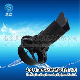 南京兰江潜水搅拌机生产供应
