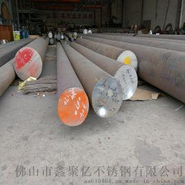 佛山供应410不锈钢管,410不锈钢空心圆钢