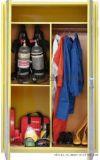 定製應急物資櫃|緊急器材櫃報價-成都|重慶|長沙