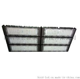 模組LED投光燈LED泛光燈LED高杆燈300W