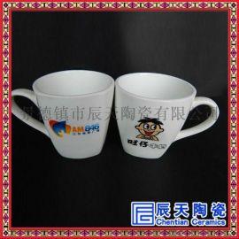 中国红陶瓷马克杯订做 日式马克杯