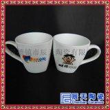 中國紅陶瓷馬克杯訂做 日式馬克杯