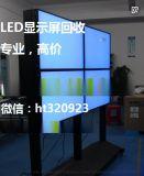 上海浦東戶外廣告機回收有哪些