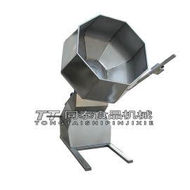 自动八角拌料机 食品调味机 花生米裹糖裹面粉搅拌机