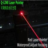 Q-LINE 638nm 300mW-AG橙紅光鐳射手電筒(可調焦防水)