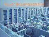 光盘备份管理系统 (YGTB系列)