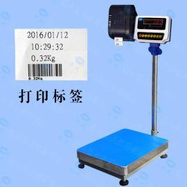 巨天JWS-A8+P打印标签條码电子秤二维码一维码打印秤称一体机称重