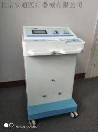 安通臭氧治疗仪,医用臭氧治疗仪H