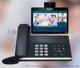 Yealink亿联T49G IP话机 出售中...