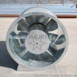 SWF-I低噪声混流风机 防腐耐高温玻璃钢混流风机